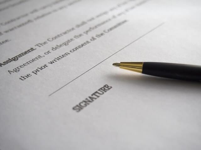 賃貸物件の契約