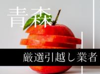 切られたりんご
